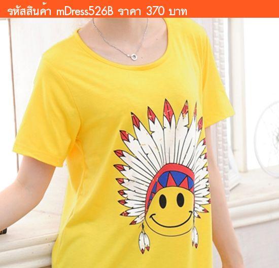 เดรสคลุมท้อง INDIAN SMILE สีเหลือง