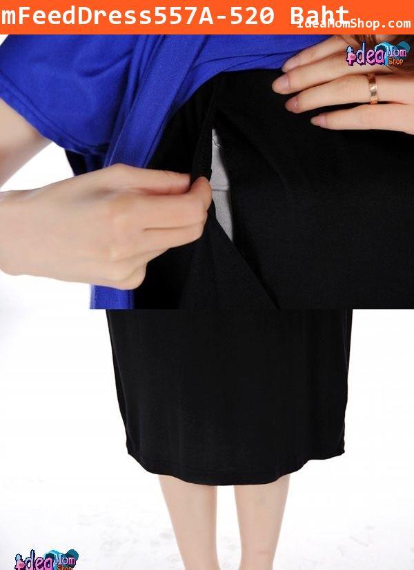 เดรสคลุมท้องและให้นม มาลี สีน้ำเงินอมม่วง(2ชิ้น)
