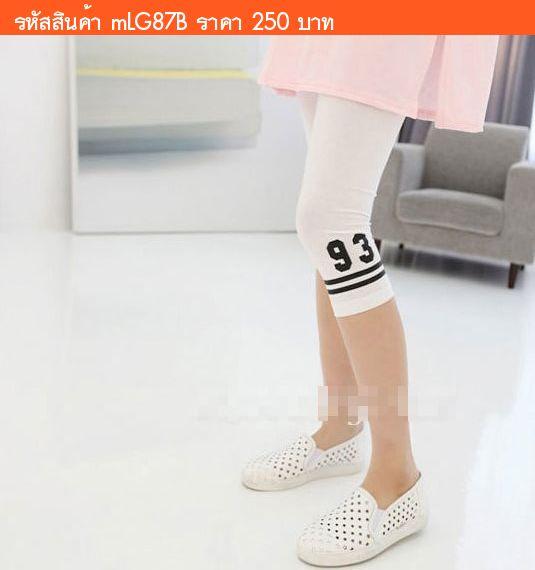 กางเกงเลคกิ้งคลุมท้องสามส่วน No.93 สีขาว