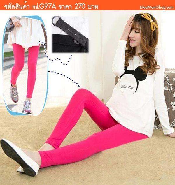 กางเกงเลกกิ้งคลุมท้องขายาว Super Mom สีชมพูเข้ม