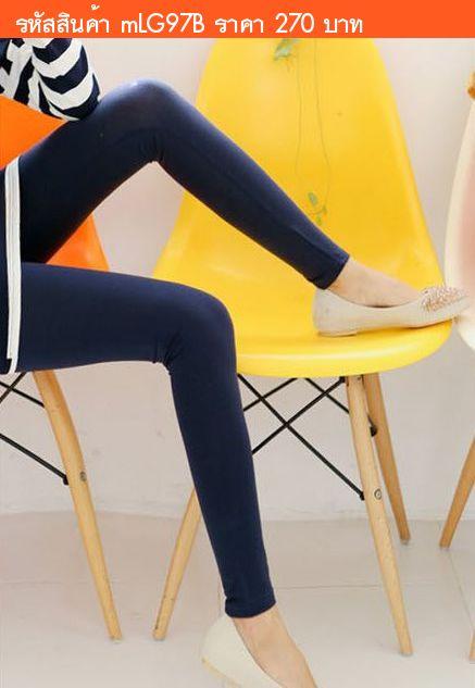 กางเกงเลกกิ้งคลุมท้องขายาว Super Mom สีกรม