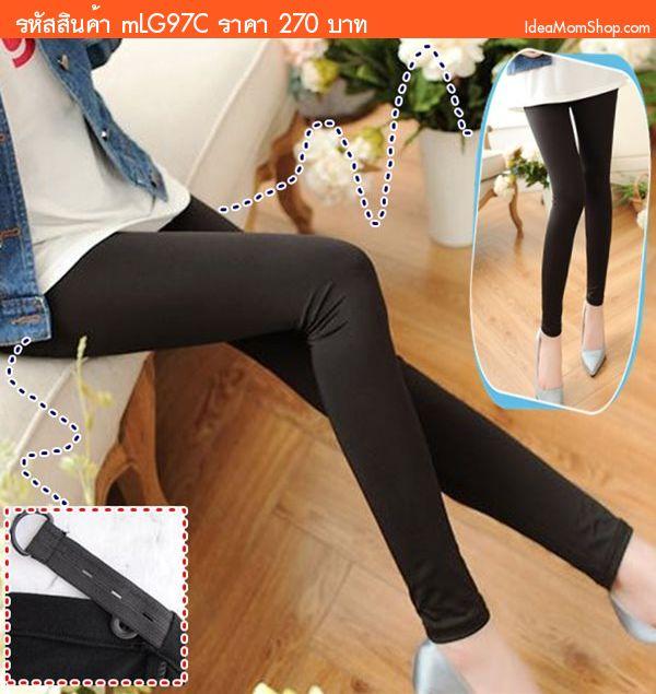 กางเกงเลกกิ้งคลุมท้องขายาว Super Mom สีดำ