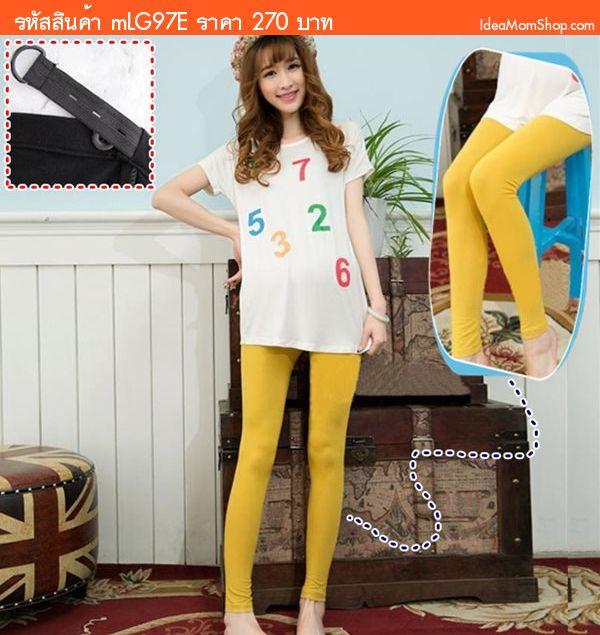 กางเกงเลกกิ้งคลุมท้องขายาว Super Mom สีเหลือง