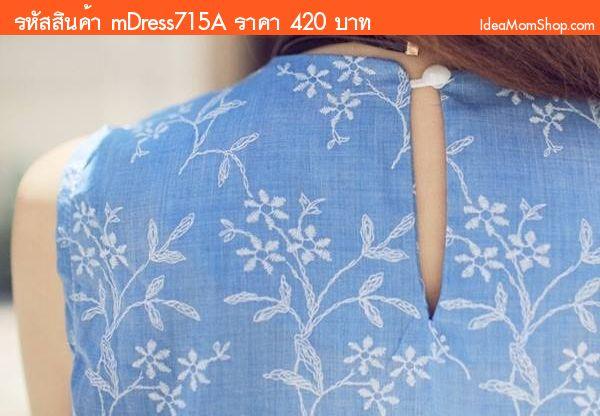 ชุดเดรสคลุมท้อง คุณแม่อันยอง ลายดอกไม้ สีฟ้า