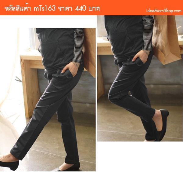 กางเกงคลุมท้อง Elastic Retro Slim สีดำ