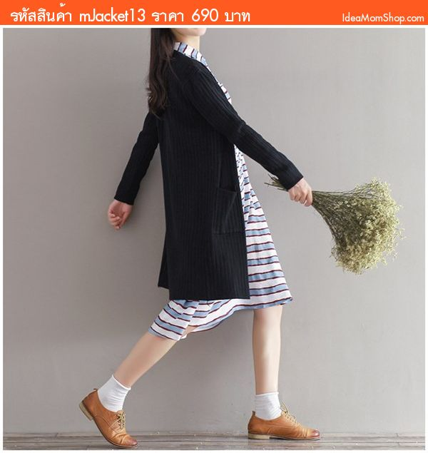 เสื้อคลุมคาร์ดิแกนแบบยาว Sleeved Knit สีดำ
