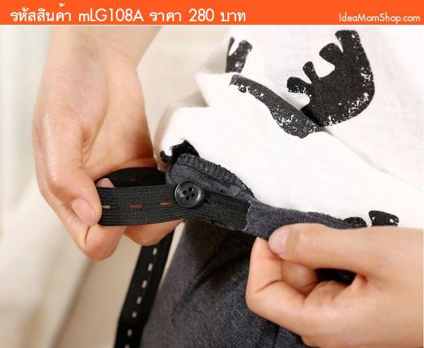 เลกกิ้งคลุมท้องขายาวสไตล์ Sport Mom 2 แถบ สีดำ