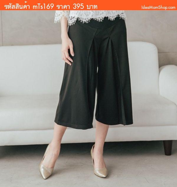 กางเกงคลุมท้องปลายขาบาน Double Layer สีดำ