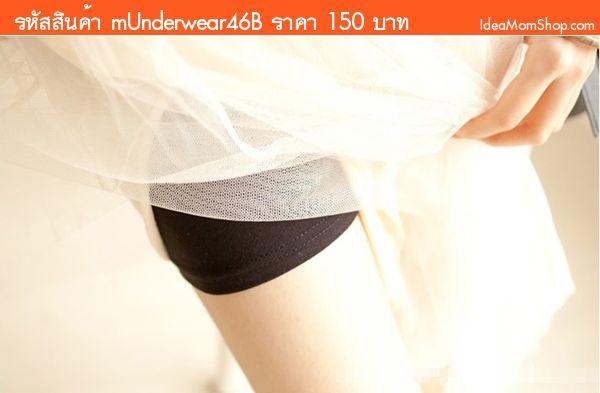กางเกงเลคกิ้งคนท้อง ขาสั้น กันโป๊ สีดำ