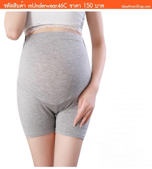 กางเกงเลคกิ้งคนท้อง ขาสั้น กันโป๊ สีเทา