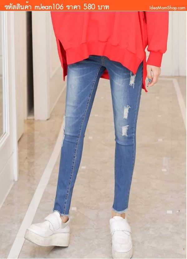 กางเกงยีนส์คลุมท้อง รุ่น ซาร่า สียีนส์