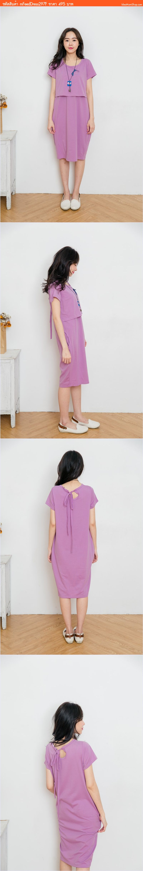 เดรสคลุมท้องให้นม Basic Style สีม่วง