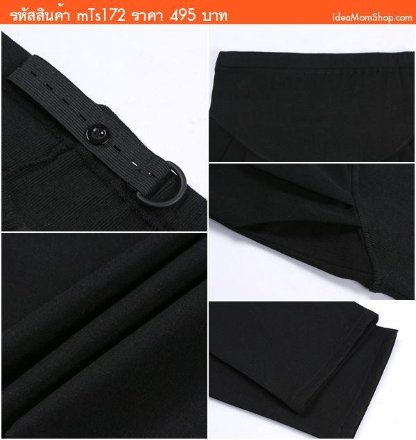 กางเกงสกินนี่คลุมท้องขาเดฟคุณแม่ลี สีดำ