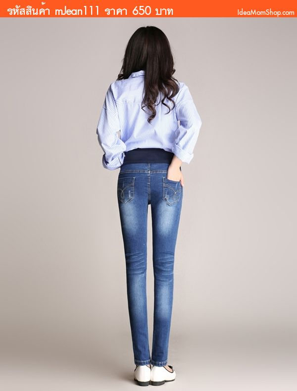 กางเกงยีนส์คลุมท้องขายาวคุณแม่เอโกะ สียีนส์