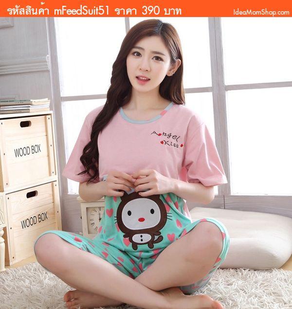 ชุดเสื้อกางเกงให้นม จุดหัวใจ Baby Cat สีชมพูเขียว