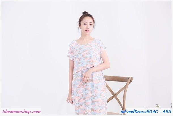 เดรสคลุมท้องให้นม Basic Style ลายทหาร สีชมพู