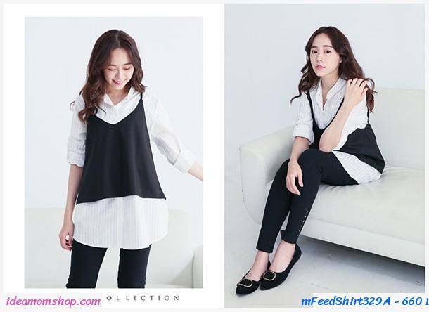 เสื้อเชิ้ตให้นม+เสื้อคลุมสายเดี่ยว สีขาว(ได้2ชิ้น)