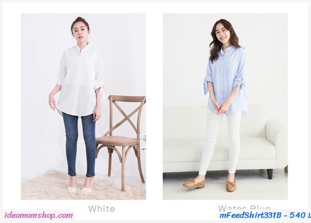 เสื้อคลุมท้องให้นม คอจีน ลายทาง สีขาว