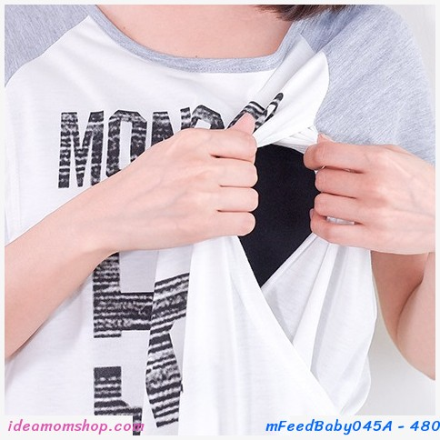 เสื้อให้นม+บอดี้สูทเด็ก Monster52 สีเทา