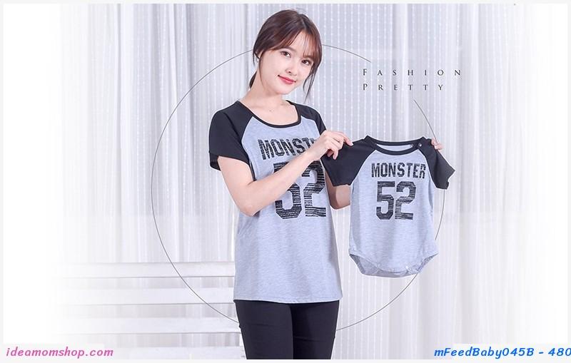 เสื้อให้นม+บอดี้สูทเด็ก Monster52 สีดำ